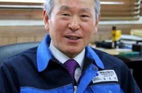 해원산업 남원식대표'65세지…